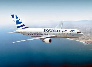 Vliegen naar Griekenland vakantie